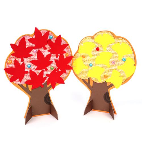 종이로 만들기 - 가을나무