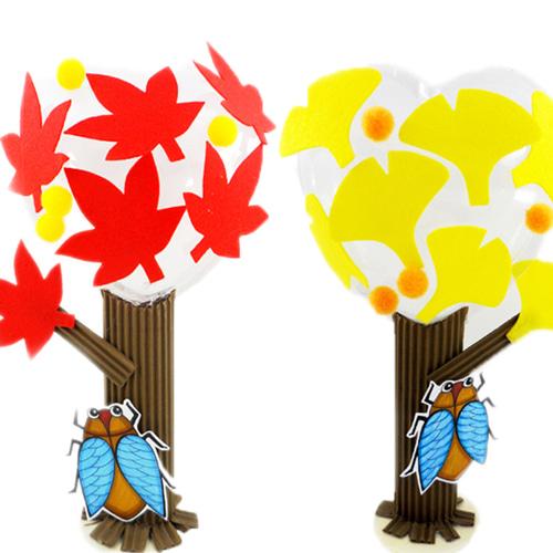 하트 가을나무