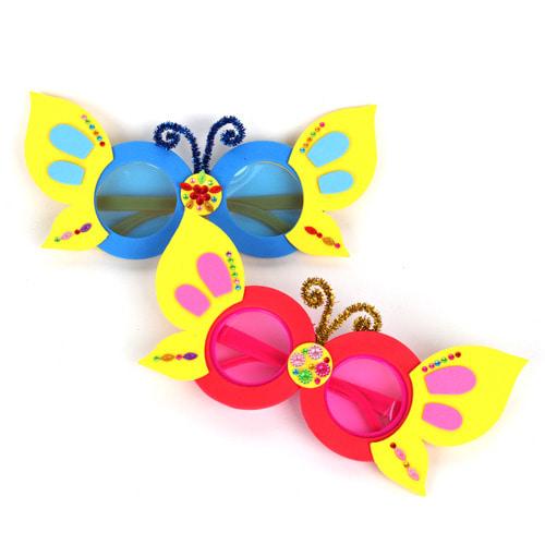 나비 썬글라스 (5개이상구매가능)