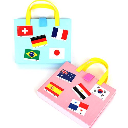 세계여행가방-입체 (5개이상구매가능)