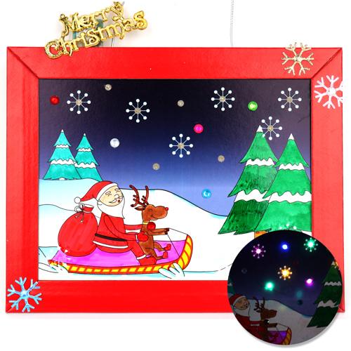 별이빛나는크리스마스 (5개이상구매가능)