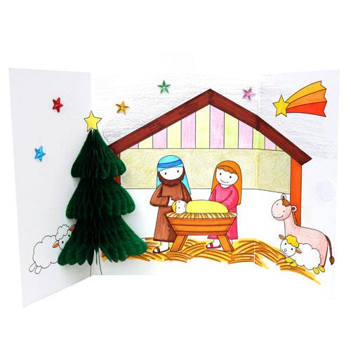 아기예수허니컴트리카드 (5인용)